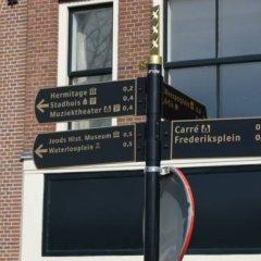 Отель Cityden Centre Serviced Apartments Нидерланды, Амстердам - отзывы, цены и фото номеров - забронировать отель Cityden Centre Serviced Apartments онлайн городской автобус