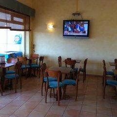 Отель Mar a Vista питание фото 3