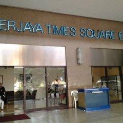 Отель Kl Millennium Apartment at Times Square Малайзия, Куала-Лумпур - отзывы, цены и фото номеров - забронировать отель Kl Millennium Apartment at Times Square онлайн питание