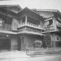 Отель Kiya Ryokan Япония, Мисаса - отзывы, цены и фото номеров - забронировать отель Kiya Ryokan онлайн фото 5