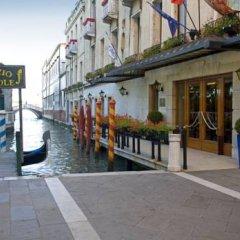 Отель Luna Baglioni Венеция парковка