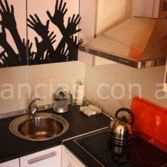 Отель Estancias Con Arte 1 в номере фото 2
