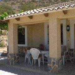 Отель Casa Rural Genoveva II питание
