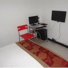 Отель Xi'an Haojia Apartment Китай, Сиань - отзывы, цены и фото номеров - забронировать отель Xi'an Haojia Apartment онлайн удобства в номере