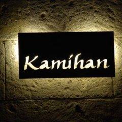 Отель Kamihan Чешме приотельная территория