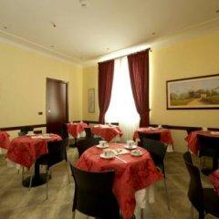 Отель ESPOSIZIONE Рим питание фото 2