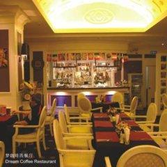 Отель Shenzhen Shanghai Hotel Китай, Шэньчжэнь - 1 отзыв об отеле, цены и фото номеров - забронировать отель Shenzhen Shanghai Hotel онлайн гостиничный бар