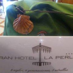 Gran Hotel La Perla Памплона спа