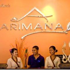 Отель Arimana фитнесс-зал