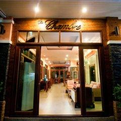 Отель The Chambre питание