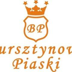 Отель Pensjonat Bursztynowe Piaski спа фото 2