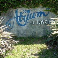 Отель The Atrium at Ironshore фото 2