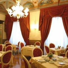 Cavaliere Palace Hotel Сполето питание
