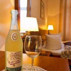 Отель Arche Германия, Берлин - отзывы, цены и фото номеров - забронировать отель Arche онлайн в номере фото 2