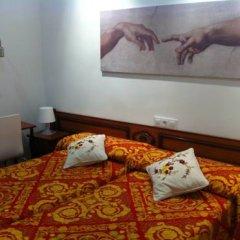 Отель Hostal Comercial фото 2