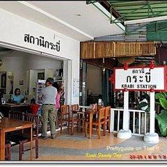 Отель Baan Mai Resort Таиланд, Краби - отзывы, цены и фото номеров - забронировать отель Baan Mai Resort онлайн питание фото 2