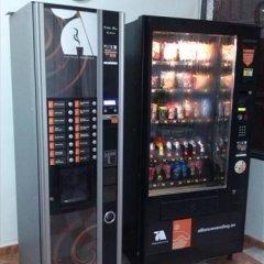 Отель Hostal Galan Фуэнхирола банкомат