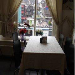 Отель Ajax Нидерланды, Амстердам - 1 отзыв об отеле, цены и фото номеров - забронировать отель Ajax онлайн питание