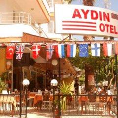 Kleopatra Aydin Hotel Турция, Аланья - 2 отзыва об отеле, цены и фото номеров - забронировать отель Kleopatra Aydin Hotel онлайн помещение для мероприятий