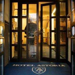 Отель Astoria Hotel Berlin Германия, Берлин - 1 отзыв об отеле, цены и фото номеров - забронировать отель Astoria Hotel Berlin онлайн развлечения
