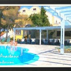 Отель Anastasia Hotel Греция, Остров Санторини - отзывы, цены и фото номеров - забронировать отель Anastasia Hotel онлайн питание фото 2