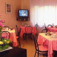 Hotel La Pergola питание фото 2