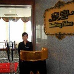 Orient Hotel Xian интерьер отеля фото 2