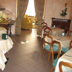 Отель City питание фото 3