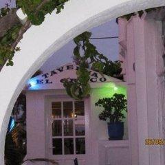 Отель Villa Gambas Греция, Остров Санторини - отзывы, цены и фото номеров - забронировать отель Villa Gambas онлайн фото 2