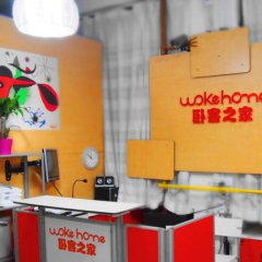 Woke Home Capsule Hostel интерьер отеля