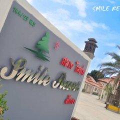 Отель Smile Resort Sriracha интерьер отеля