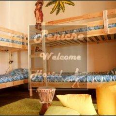 Welcome Hostel детские мероприятия фото 2