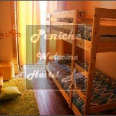 Welcome Hostel удобства в номере фото 2