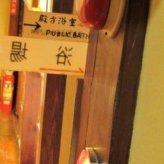 Отель Kiya Ryokan Япония, Мисаса - отзывы, цены и фото номеров - забронировать отель Kiya Ryokan онлайн удобства в номере фото 2