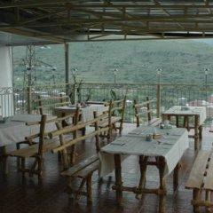 Отель Егевнут питание фото 2