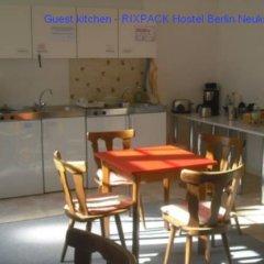 Rixpack Hostel Neukölln питание фото 2