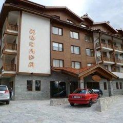 Отель Aparthotel Kosara Банско парковка