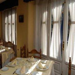 Отель Asturias в номере