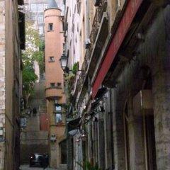 Отель Vieux Lyon Cour Renaissance Франция, Лион - отзывы, цены и фото номеров - забронировать отель Vieux Lyon Cour Renaissance онлайн фото 8