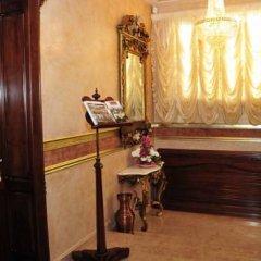 Отель Villa Bijoux интерьер отеля фото 3