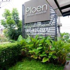 Отель Ploen Pattaya Residence фото 5