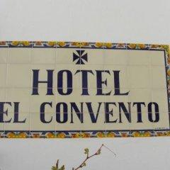 Hotel El Convento интерьер отеля фото 3