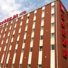 Отель Ibis Hangzhou Xiasha фото 2