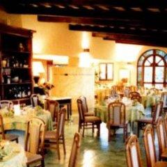 Отель Montanaria Сарнано питание