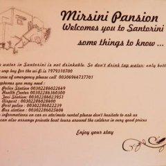 Отель Mirsini Pension Греция, Остров Санторини - отзывы, цены и фото номеров - забронировать отель Mirsini Pension онлайн интерьер отеля