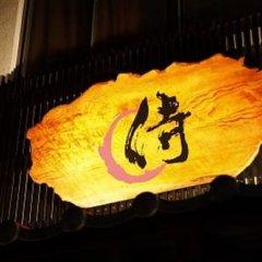 Отель Khaosan Tokyo Samurai Токио развлечения
