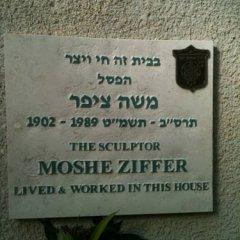 Отель Ziffer House Тель-Авив городской автобус