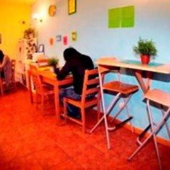360 Hostel Malasaña питание