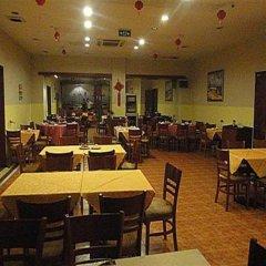 GreenTree Inn Suzhou Wuzhong Hotel питание
