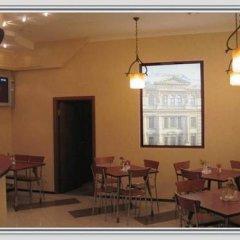 Отель Меблированные комнаты Баттерфляй Санкт-Петербург питание фото 2
